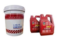 泰州液压油