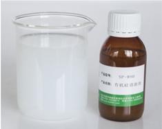 无锡油性有机硅消泡剂