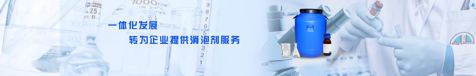 (PVC)PE脱模剂